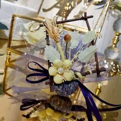 ŞENNUR - Çiçek Buket Söz, Nişan, Nikah Hediğelği 2783