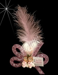 ŞENNUR - İkiz Bebek Şekeri 33112-S