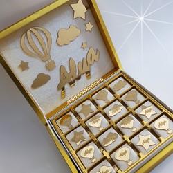ŞENNUR - Özel Ayna İsimli Bebek Çikolatası 2650