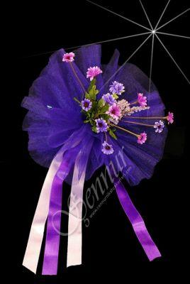Papatyalı Çiçek Buketi 06